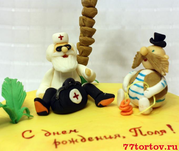 Торт айболит и бармалей