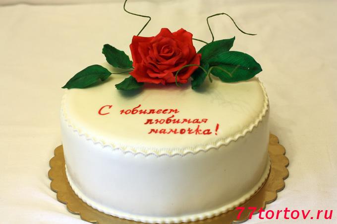 Торт с мастикой к юбилею фото
