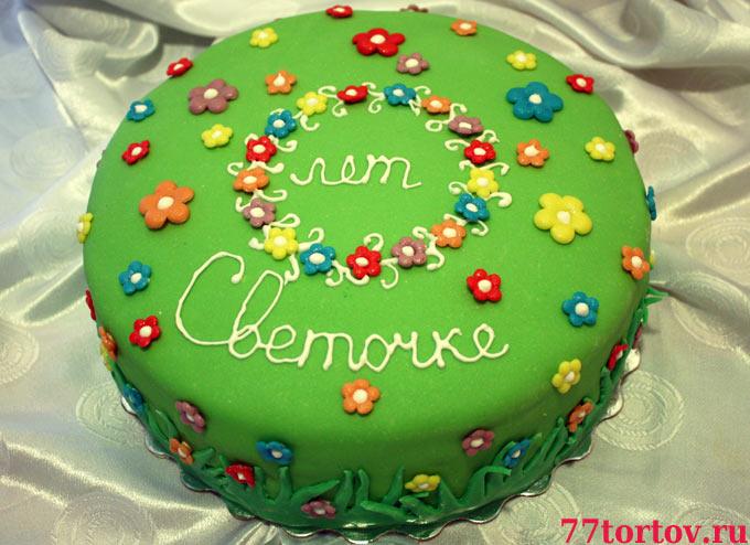 Торт Зелёная полянка
