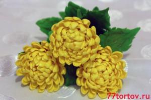Хризантемы из мастики сладкие