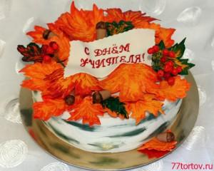 Торт для учительницы
