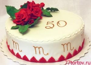 Киевский торт украшен мастикой