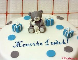 Торт с мишкой - фрагмент