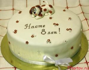 Торт с щенком