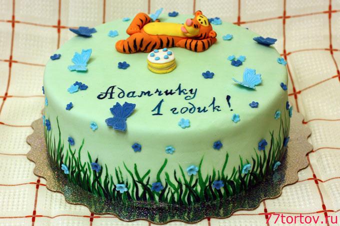 Торт с фигуркой тигрёнка