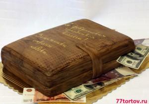 Торт портмоне