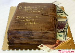 Торт портмоне на 23 февраля
