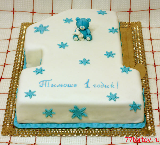 Торт единичка мальчик мастика наливные цветные полы