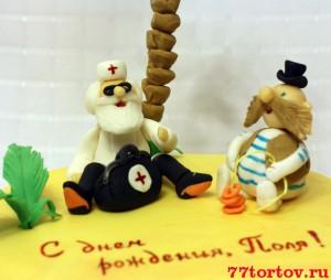 Айболит и Бармалей на торте