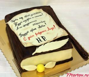 Торт в виде книги о Гарри Поттере