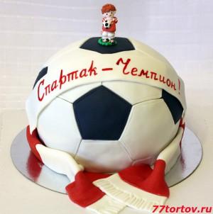 Торт в виде мяча для спартаковского болельщика