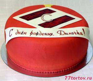 Торт с эмблемой футбольного Спартака