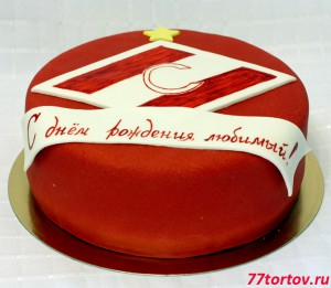 Торт с эмблемой Спартака