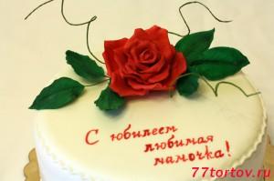 Роза из мастики на торте