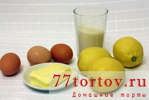 Продукты для приготовления лимонного курда