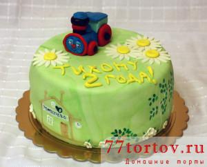 Торт паровозик из Ромашково