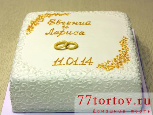 Простой свадебный торт