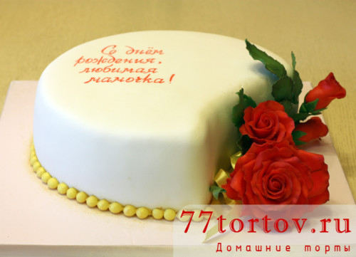 Торт с розами и бусинами