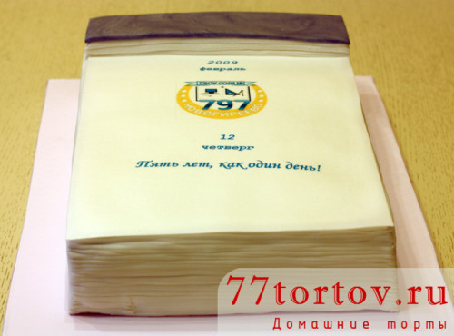 Торт в виде календаря