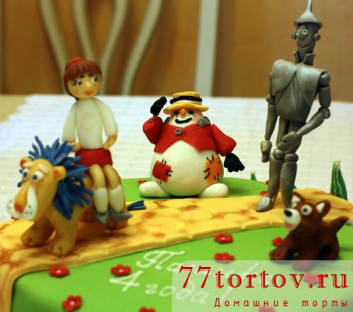 Торт Волшебник Изумрудного Города