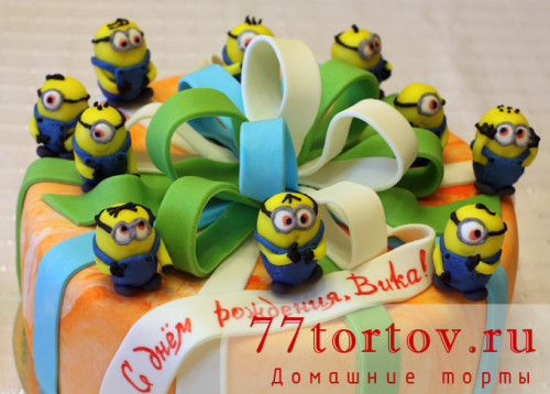 Торт с миньонами по мотивам Гадкий Я