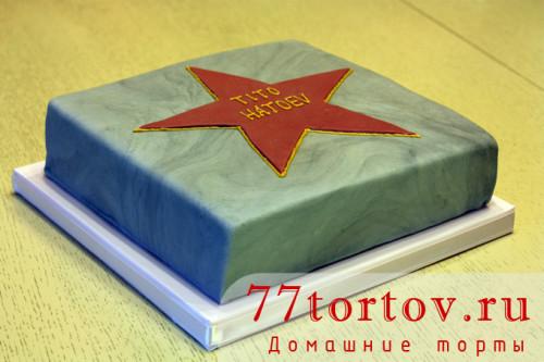 Торт со звездой с аллеи Славы