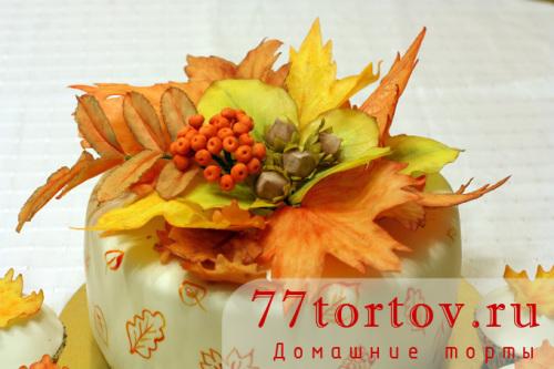 Осенние листья из мастики для торта
