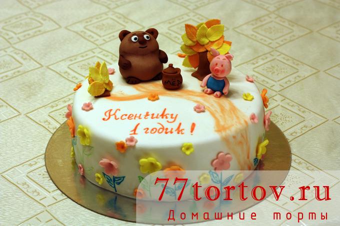 Торт с Винни Пухом и Пятачком
