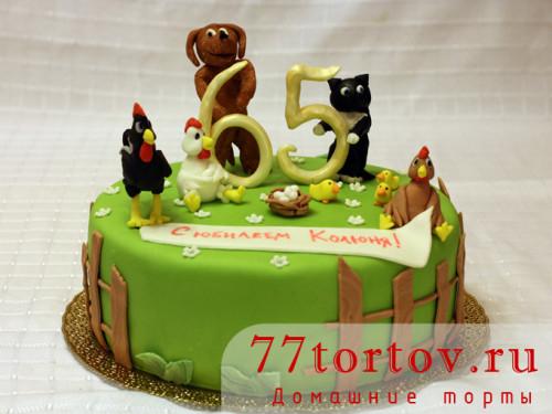 Торт с домашними питомцами