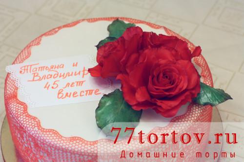 Торт на алую свадьбу
