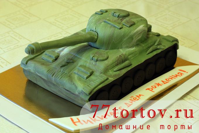 Торт в виде танка