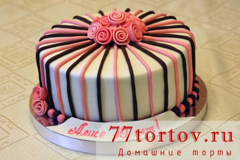 Торт для девочки Алисы