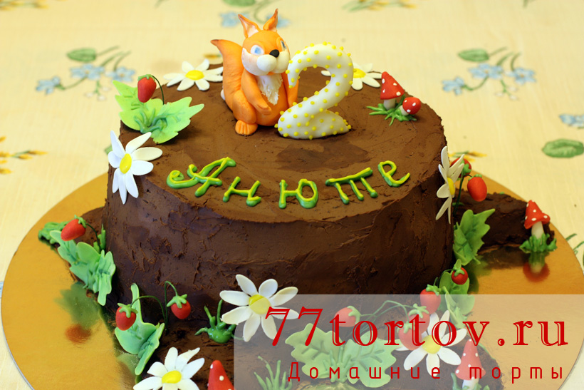 Торт с фигуркой белочки