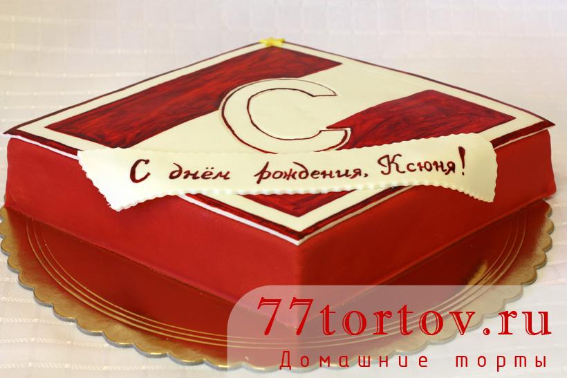 Торт эмблема футбольного Спартака