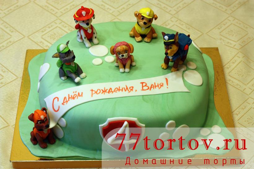 Торт с щенками из Щенячьего патруля