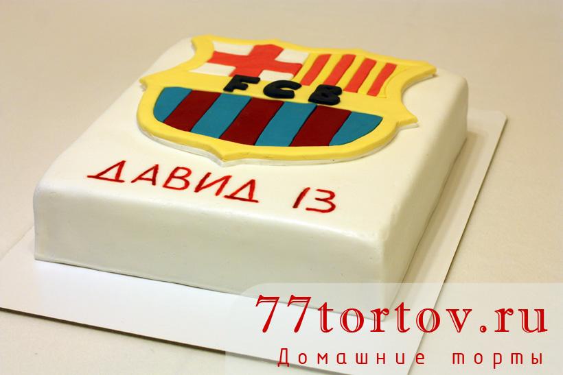 Торт эмблема ФК Барселона