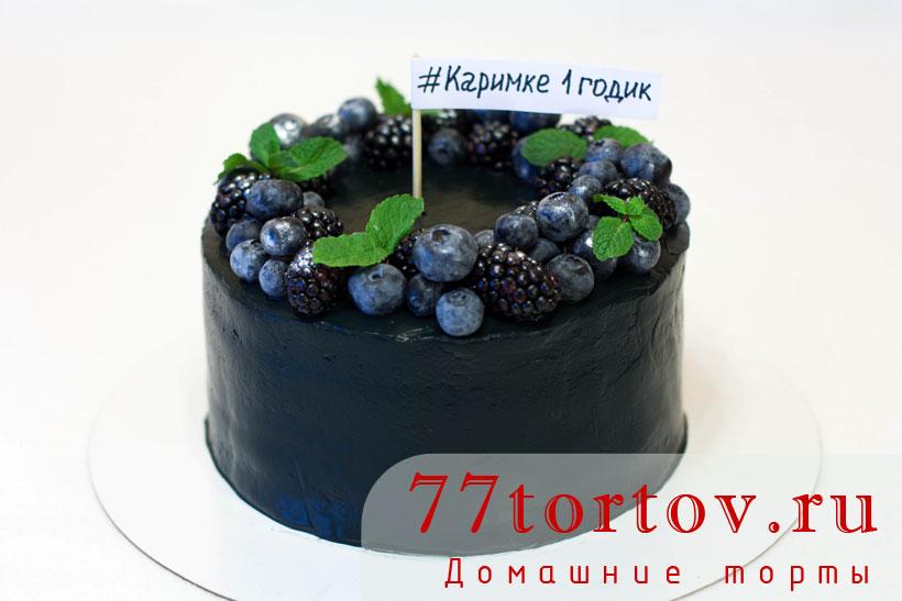 Торт черный